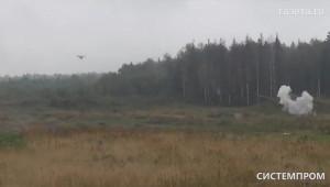 Представлен российский боевой дрон последнего поколения
