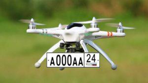 drone-650x366